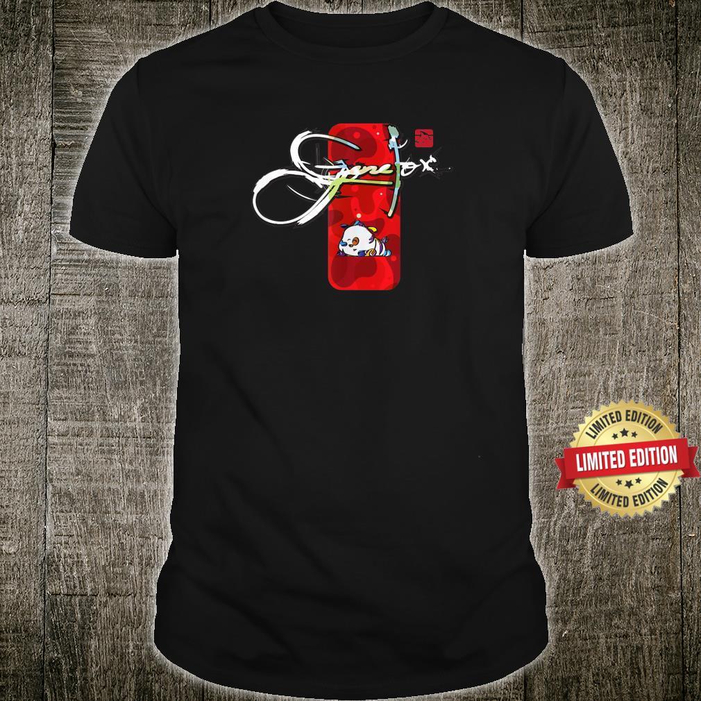 What i am Shirt